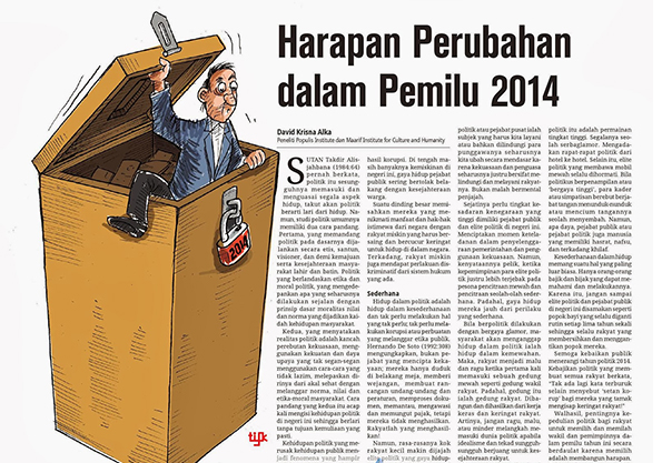 Changes Expectation in 2014 Election